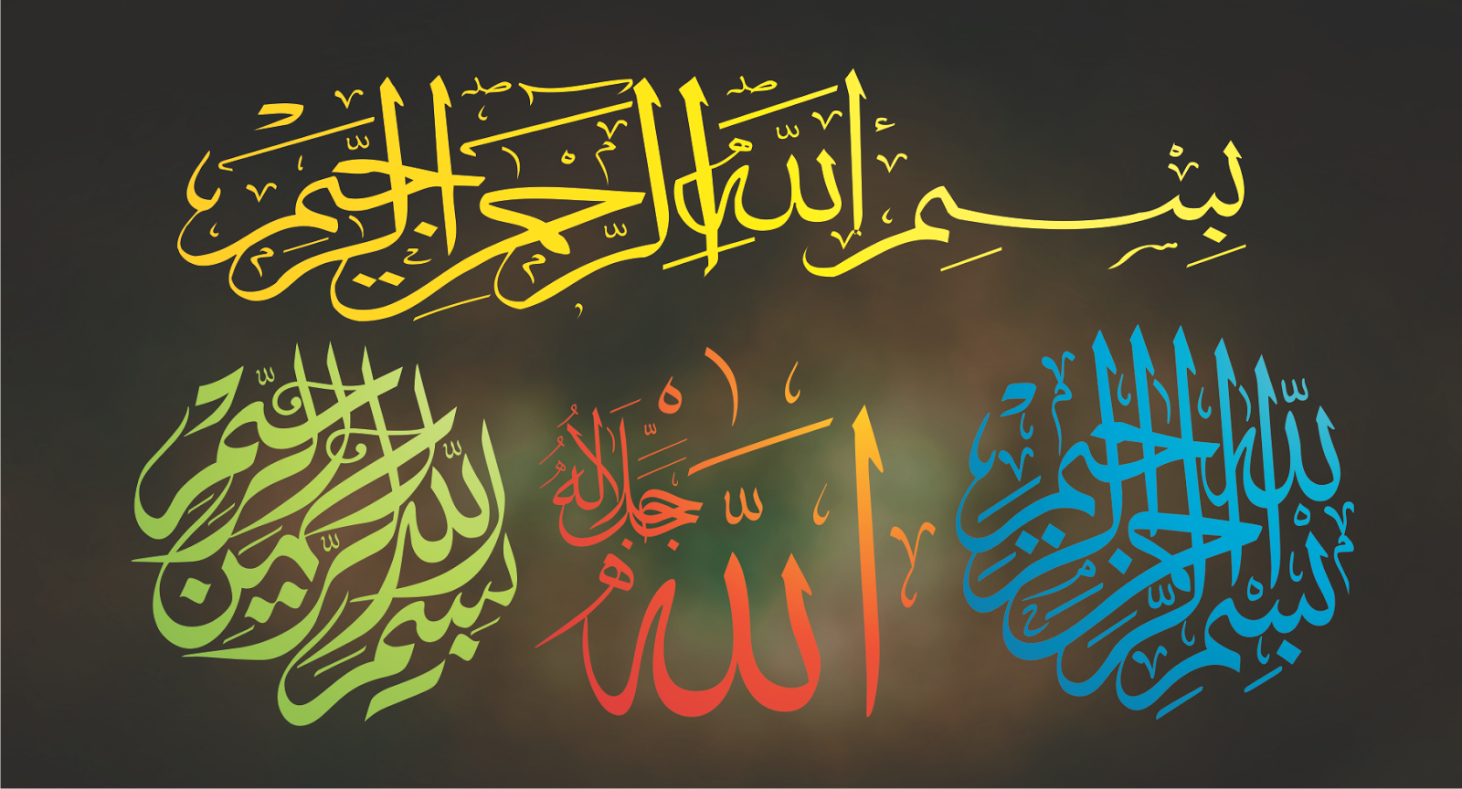 1600 x 864 · 1020 kB · png, Undangan Muslim Cdr