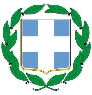 Coat of arms of Greece- Travel Europe