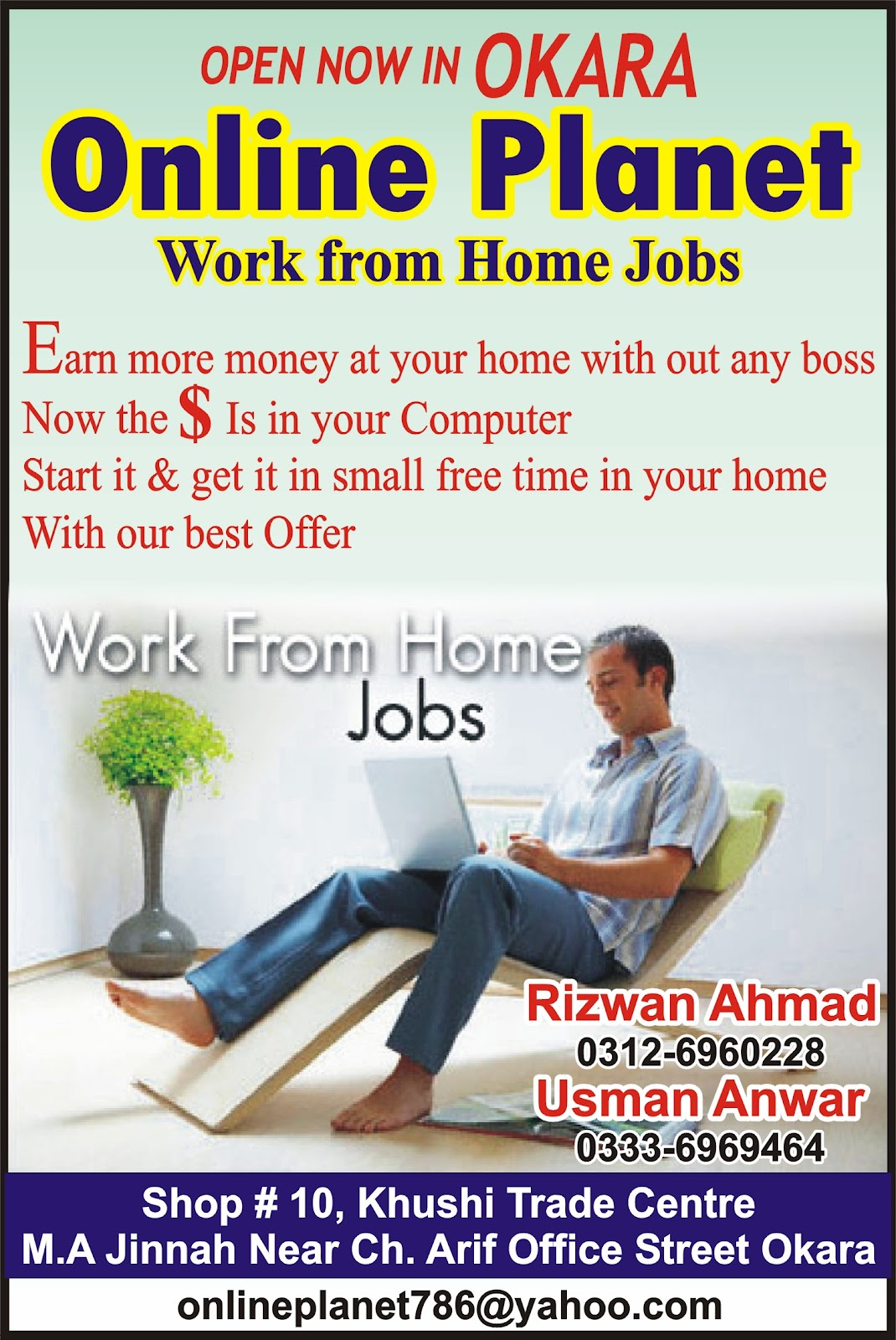 Work From Home Jobs In Jersey City