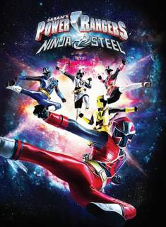 Power Rangers Ninja Steel 1ª Temporada Torrent – WEB-DL 720p Dual Áudio