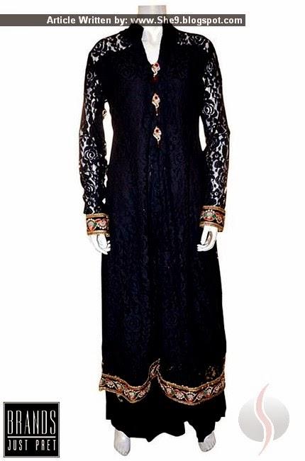 Designer Dresses by Irum Tariq