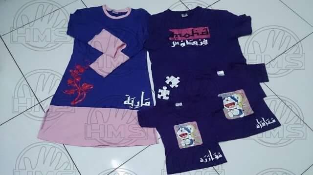 Cetak Baju T-Shirt Sedondon Pantas dan Murah!