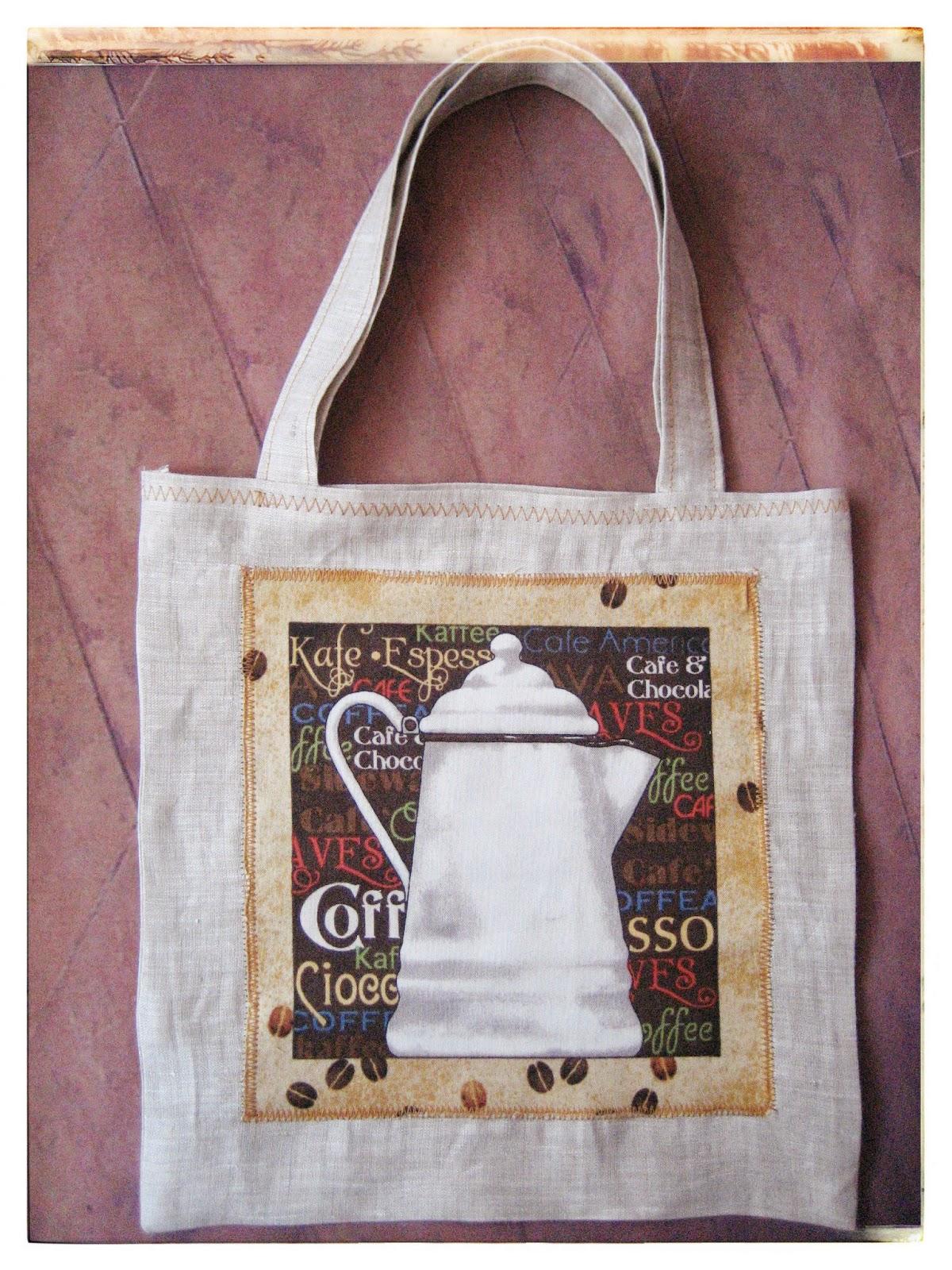 Кофейная сумочка, подарочная сумочка