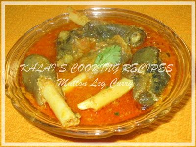 Mutton Leg Curry