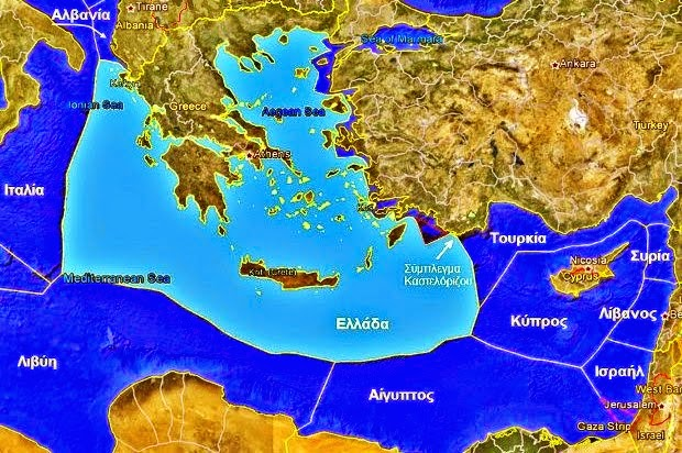 Τις επόμενες εβδομάδες κηρύσσεται η Ελληνική ΑΟΖ -Αποκλειστική Οικονομική Ζώνη -Κρίσιμες Εβδομάδες για την Εθνική μας Ασφάλεια!!  Aoz_dikastirio_com