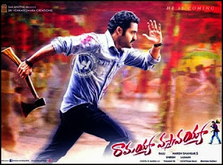 Ramayya Vasthavayya2013 HD Full Movie Watch Online Free