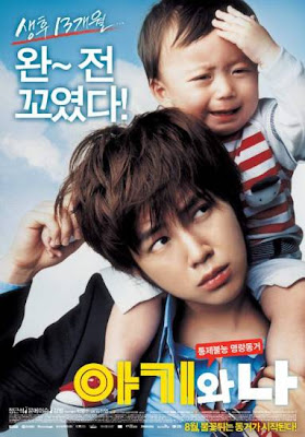 baby and me korean movie, baby and me.mp4comedy