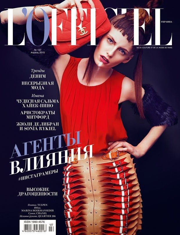 Model @ Anna Haftenberger by Reno Mezger for L'Officiel Ukraine, April 2015