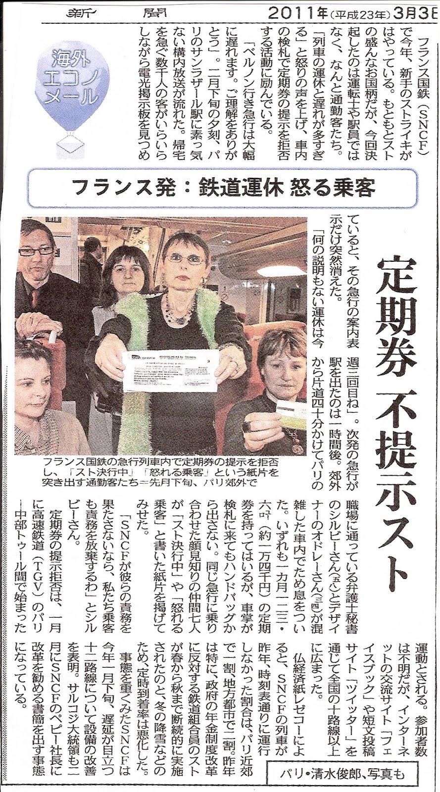 Site rencontre japonais francais