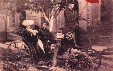 Tiếp cận tư tưởng triết học Việt Nam nửa đầu thế kỷ XX - Vũ Minh Tâm