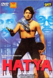 Hatya (1988)
