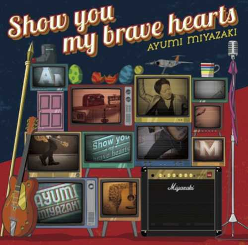 [Album] 宮崎歩 – Show you my brave hearts (2015.11.18/MP3/RAR)