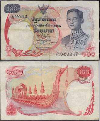 Tailandia 100 baht 1968 P# 79