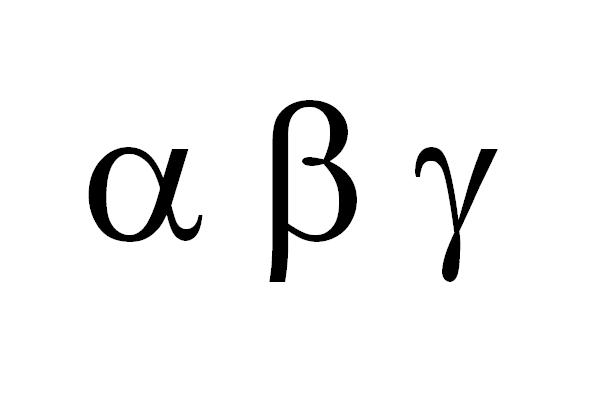 Caracterizaci N De La Biodiversidad Tipos Alfa Beta