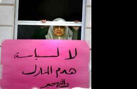 Israel expulsa mais famílias palestinas