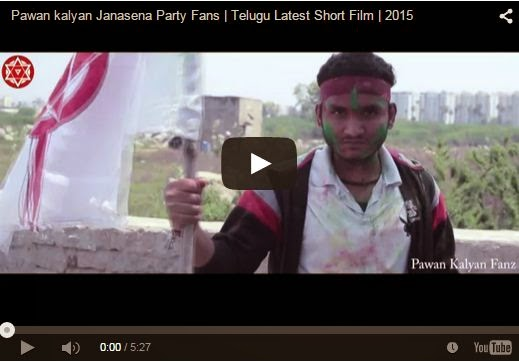 Pawan kalyan Janasena Party Short Film