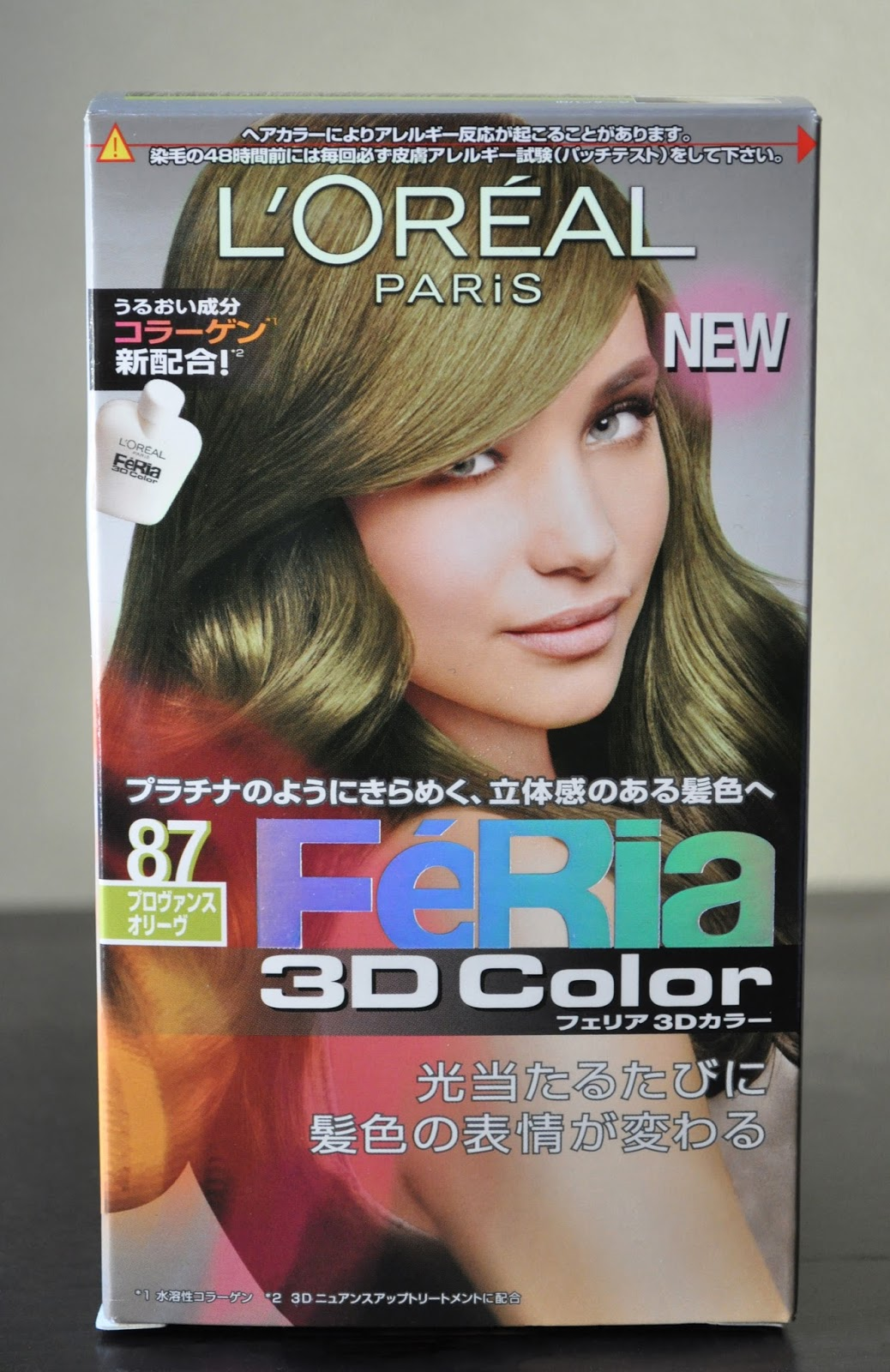 So Lonely In Gorgeous Olive It Loreal Paris Feria 3d Color 87