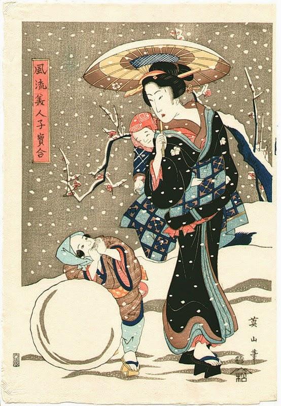 Музей японских гравюр укиё-э