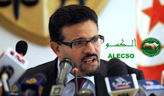 Ministere des affaires etrangere de la Tunisie