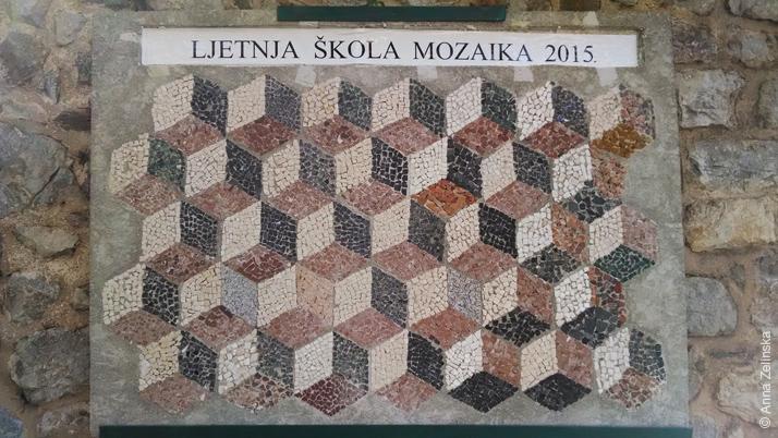 Летняя школа мозаики 2015 в Старом Баре, Черногория