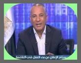 - برنامج على مسئوليتى أحمد موسى -- حلقة يوم الإثنين 3-8-2015
