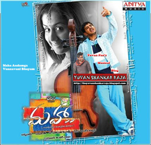 Maha Andamga Vunnavani Bhayam Telugu Movie Album/CD Cover