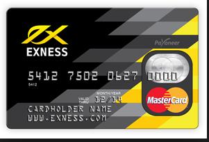 ATM EXNESS