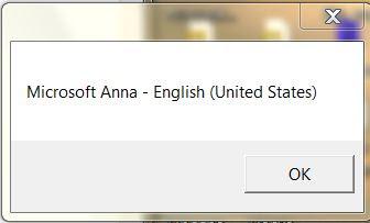 Антропоморфизм и ваш компьютер