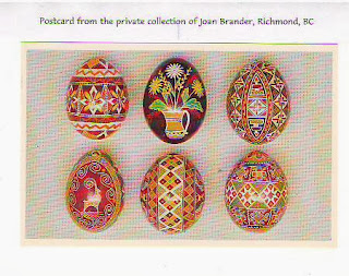Ukrainian Gift Shop postcard. SERIES 1. #471022