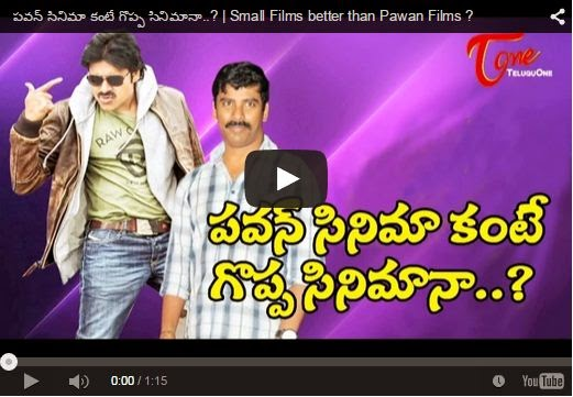 Small Films better than Pawan Films ?