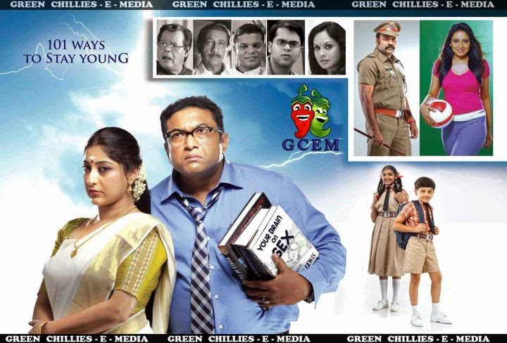 keralawap malayalam movies download 2015