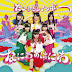 Tacoyaki Rainbow - Over The Takoyaki Rainbow Download Single