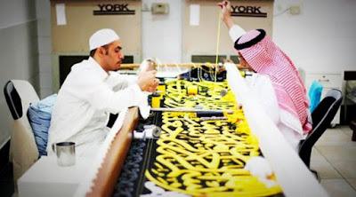 (GAMBAR) Melawat Kilang Membuat Kiswah Kaabah di Mekah