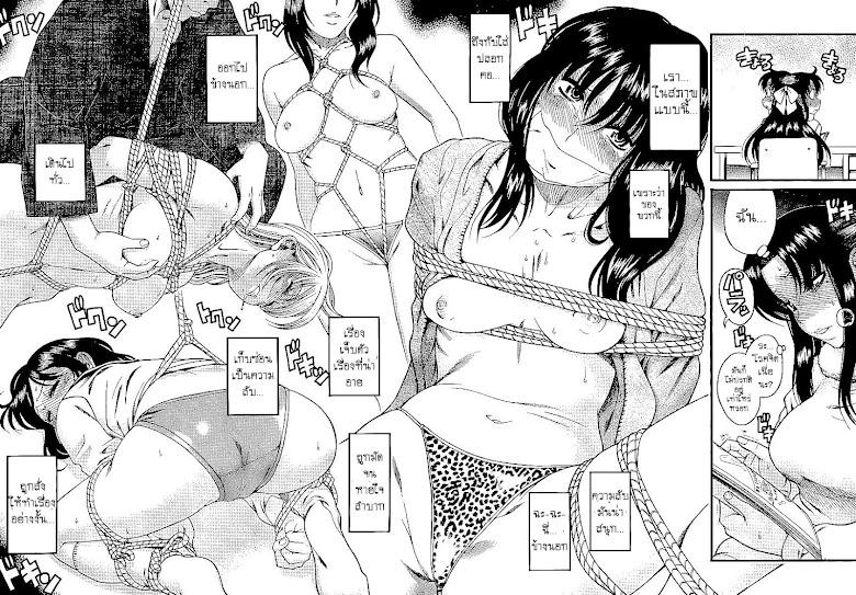 Nana to Kaoru 12 - หน้า 15