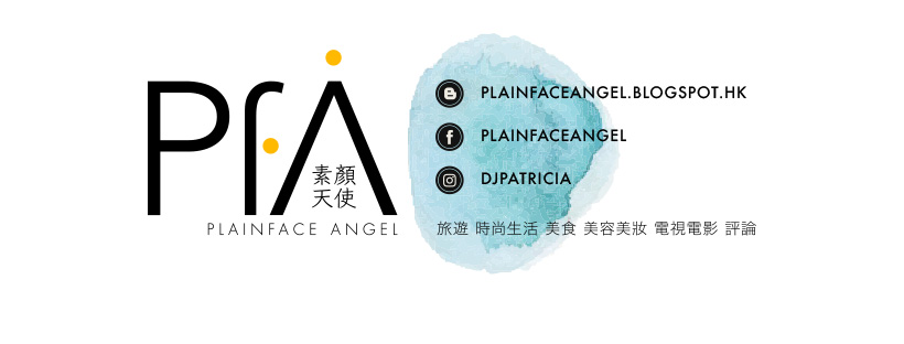 素顏天使 PLAINFACE ANGEL