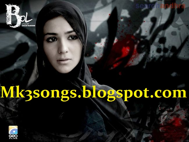 Atif+aslam+bol+songs+mp3+free+download