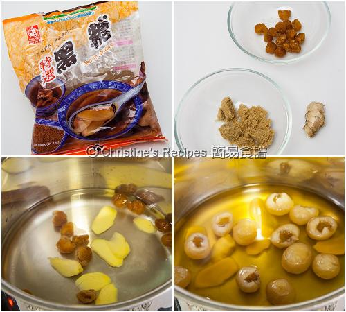 Ginger Brown Sugar  Tea Procedures