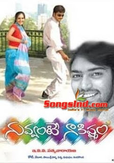 Nuvvante Nakistam (2005) Telugu Mp3 Songs Free Download
