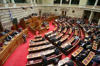 ΖΟΥΝ ΧΛΙΔΑΤΑ ΣΕ ΒΑΡΟΣ ΤΩΝ... ΚΟΡΟΙΔΩΝ... Ο Eλληνικός λαός πληρώνει 70 εκατ. ευρώ για μισθούς και προνόμια βουλευτών