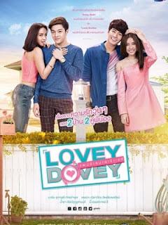 Tình Chị Tình Em - Lovely Dovey 2016