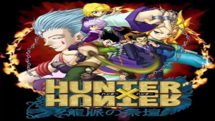 Free download game hunter x hunter ryumyaku no saidan pc full free download game hunter x hunter ryumyaku no saidan pc full version voltagebd Gallery