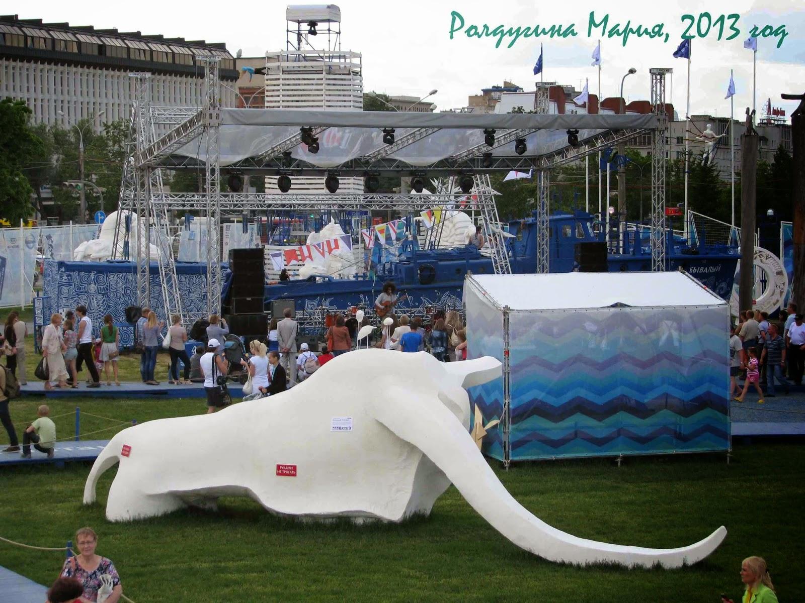 Белые ночи Пермь