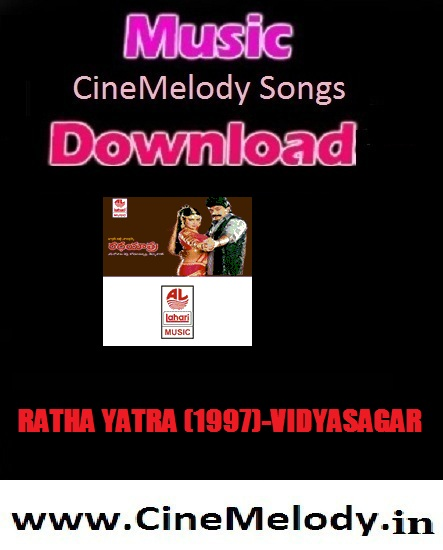 Ratha Yatra Telugu Mp3 Songs Free  Download -1997