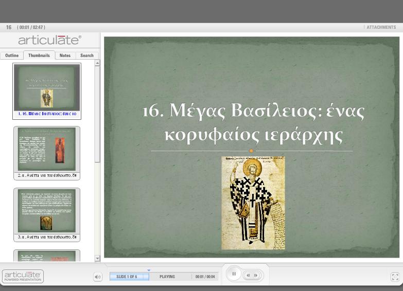 http://ebooks.edu.gr/modules/ebook/show.php/DSGYM-C117/510/3330,13430/extras/html/kef3_en16_eisagogiki_parousiasi_popup.htm