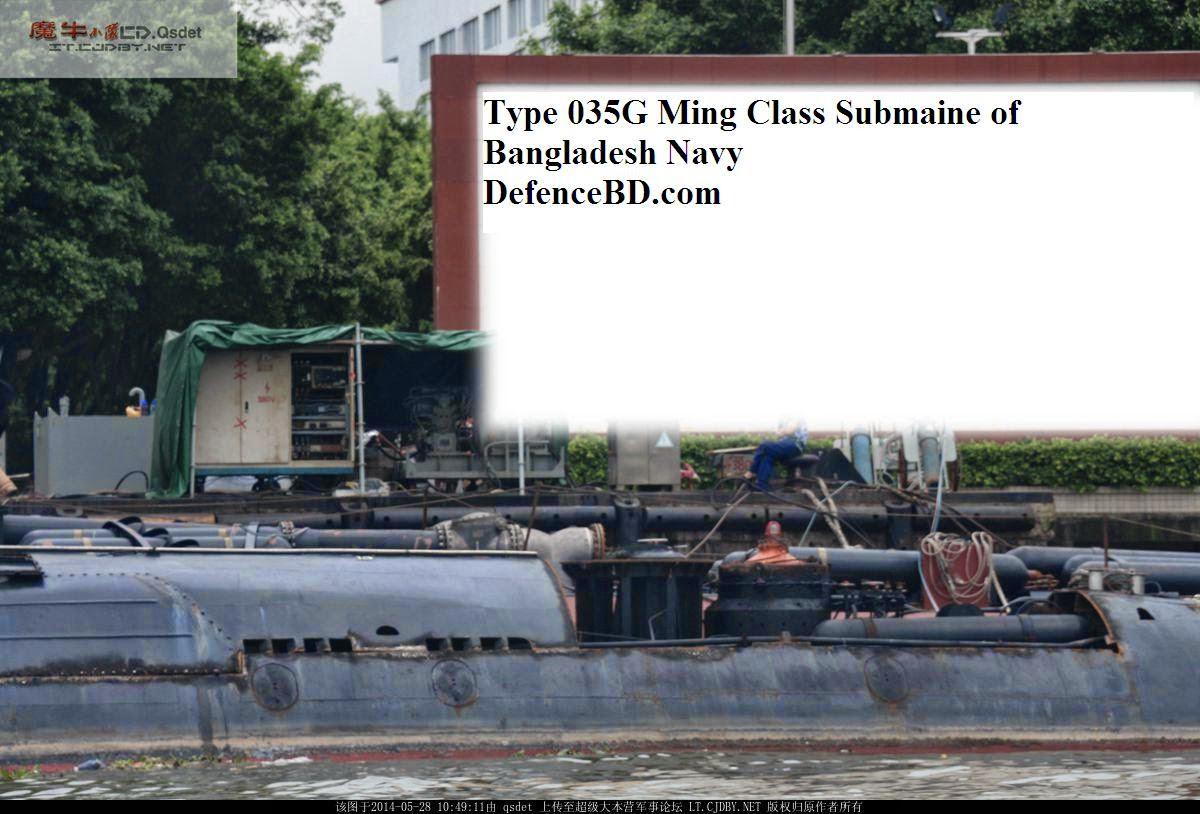 Type 035G Ming class submarine of Bangladesh