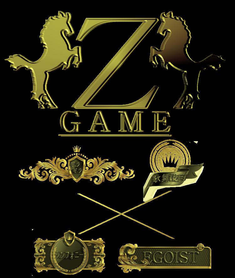 Z-GAME開催 -スタホから出来る...