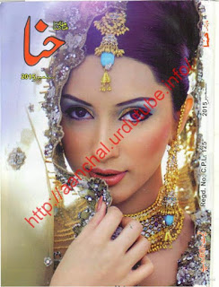 Hina Digest September 2015 Read Online