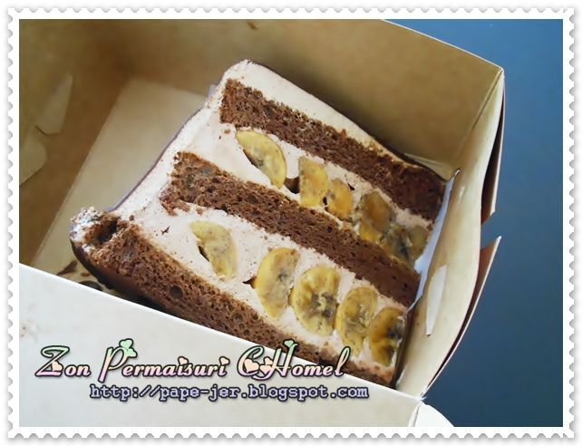Secret Recipe, Banana Chocolate Cake, Chocolate Cake