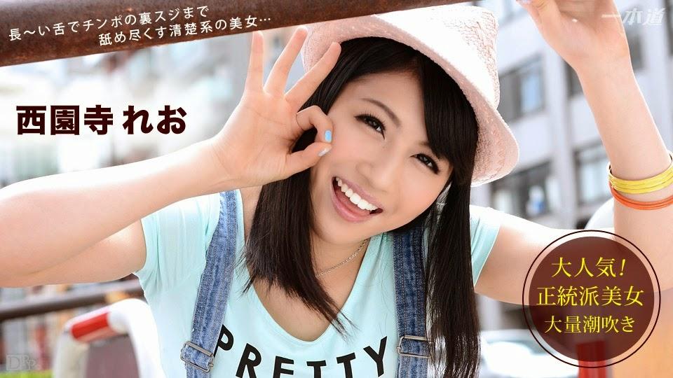 1Pondo 111514_923 - Reo Saionji