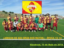 «AMIGOS DE SÃO BRÁS DOS MATOS» - 2 GD SÃO PEDRENSE - 4